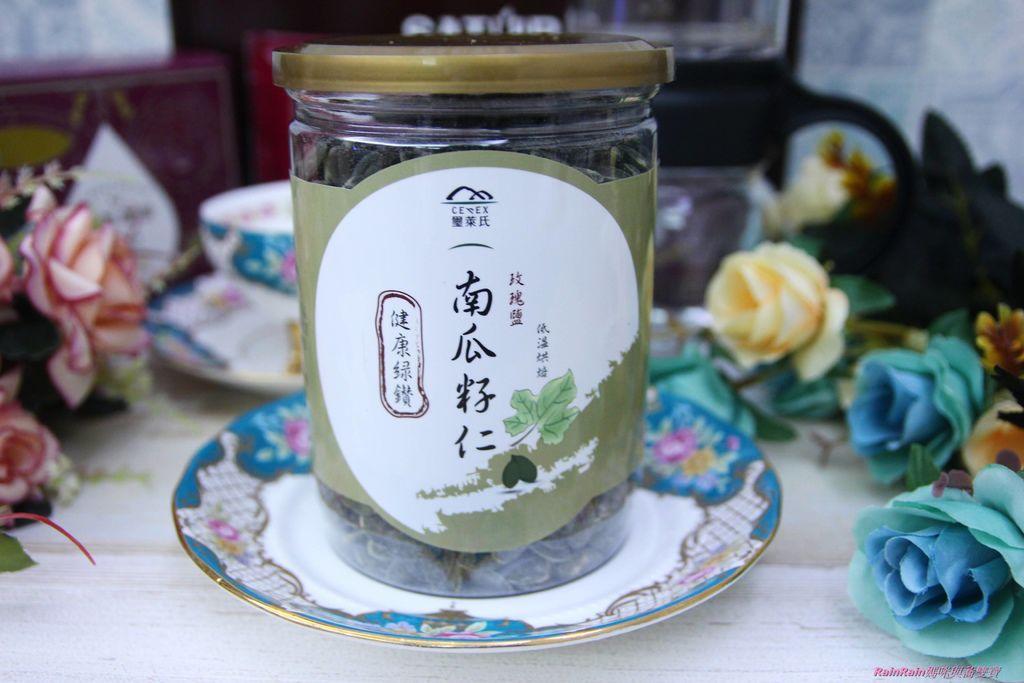 SATUR薩圖爾精品咖啡18.JPG