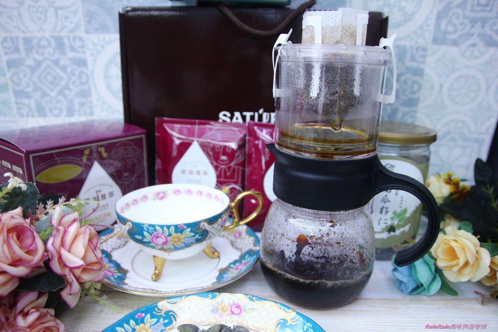 SATUR薩圖爾精品咖啡21.JPG