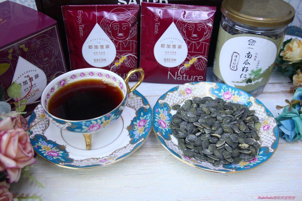 SATUR薩圖爾精品咖啡23.JPG