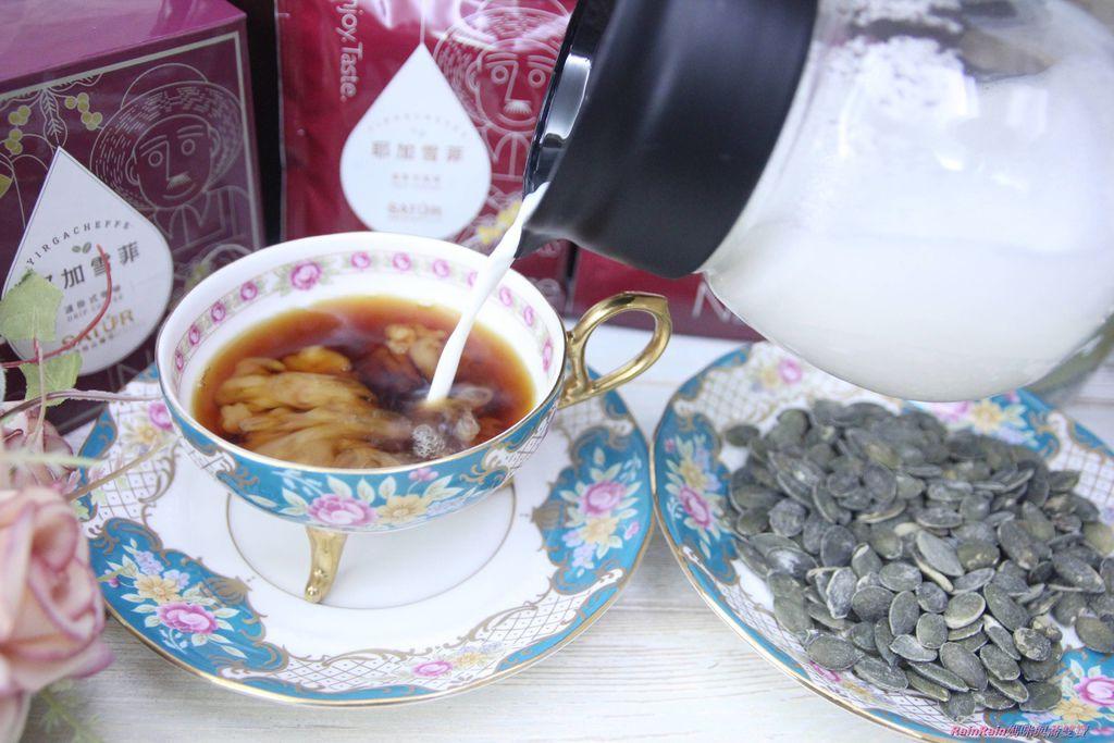 SATUR薩圖爾精品咖啡25.JPG