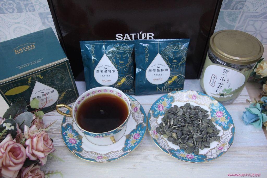SATUR薩圖爾精品咖啡29.JPG