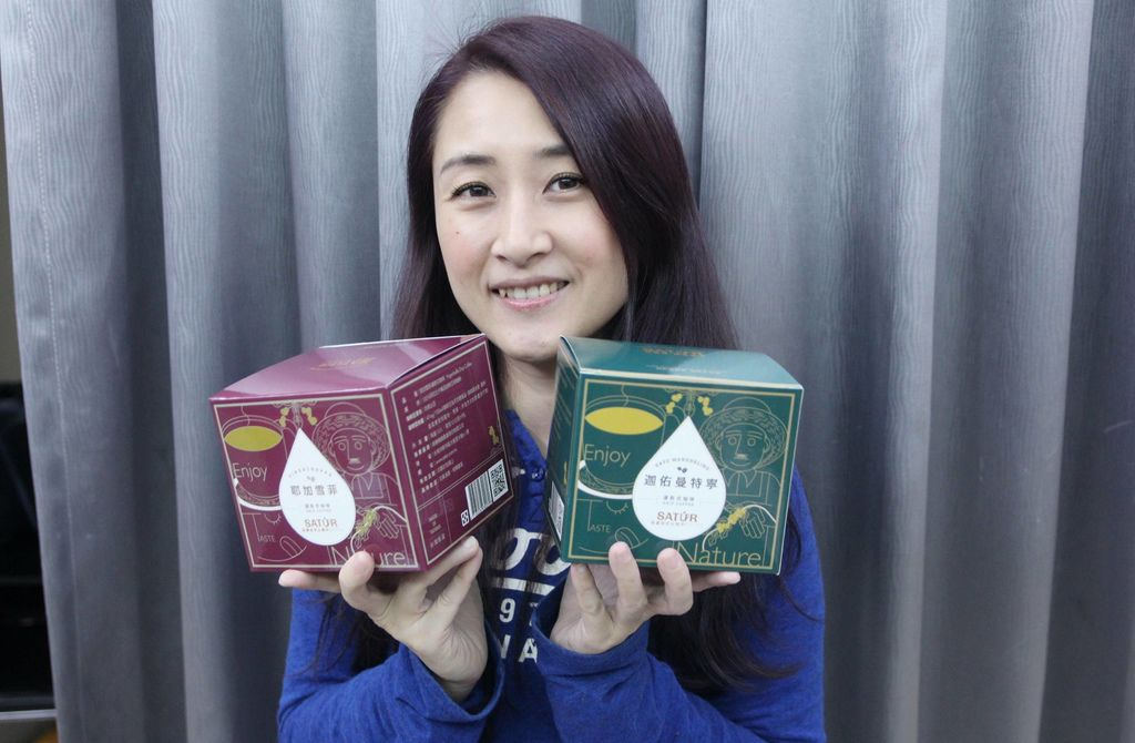 SATUR薩圖爾精品咖啡32.JPG