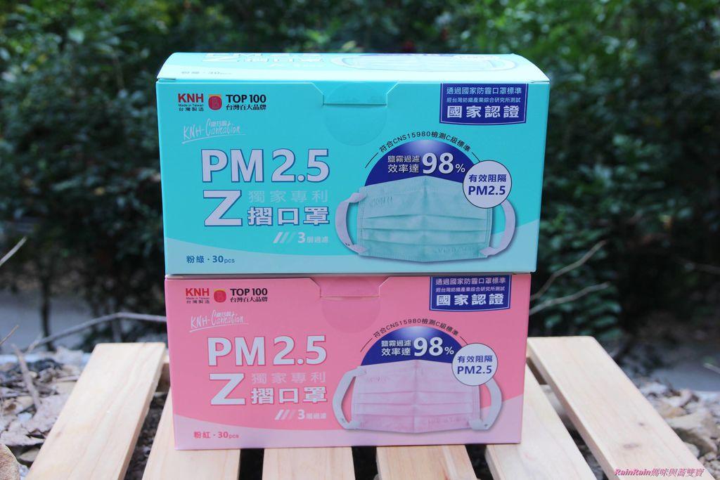 康乃馨PM2.5 Z摺口罩2.JPG