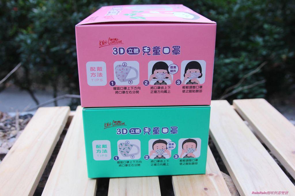康乃馨PM2.5 Z摺口罩6-2.JPG