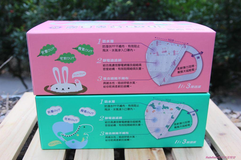 康乃馨PM2.5 Z摺口罩6-1.JPG