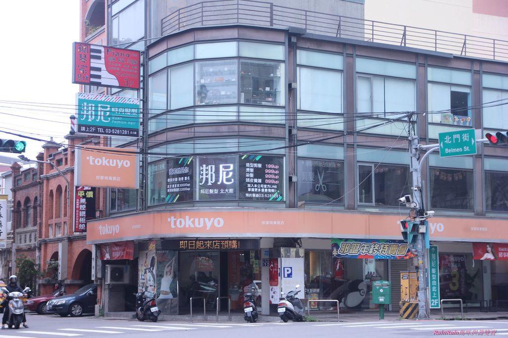 新竹邦尼髮型1.JPG