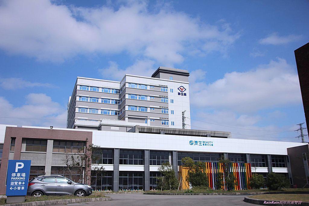 濟生觀光工廠1-2.JPG