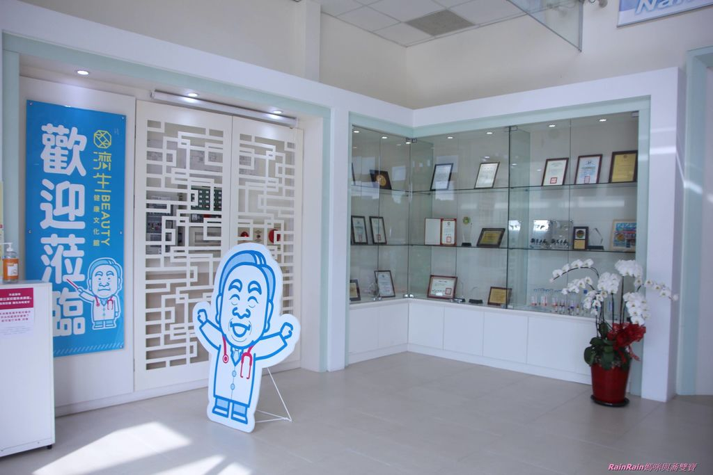 濟生觀光工廠7.JPG