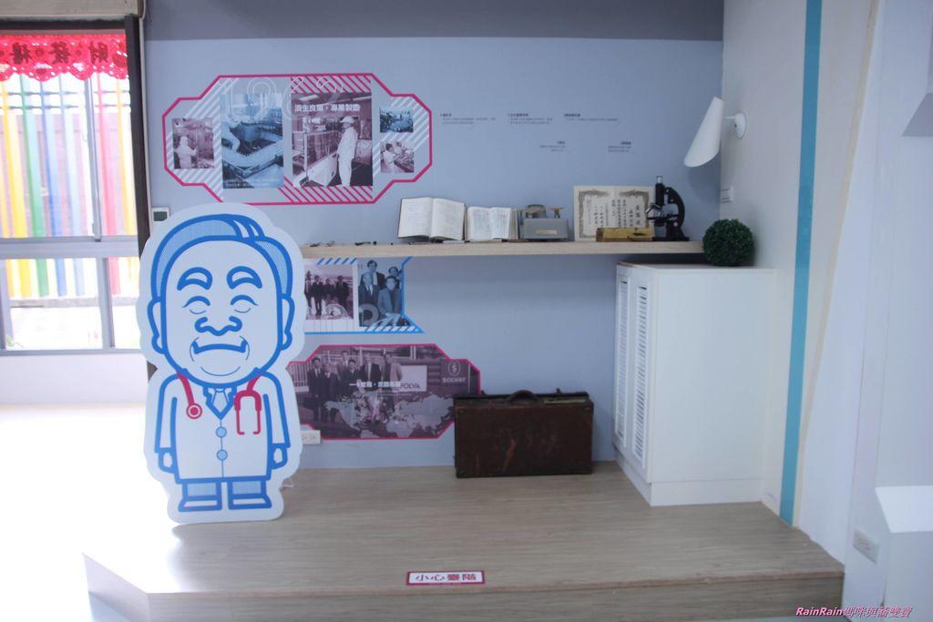 濟生觀光工廠15.JPG
