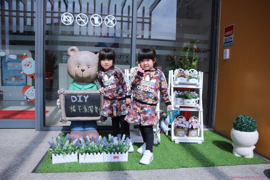 濟生觀光工廠40.JPG