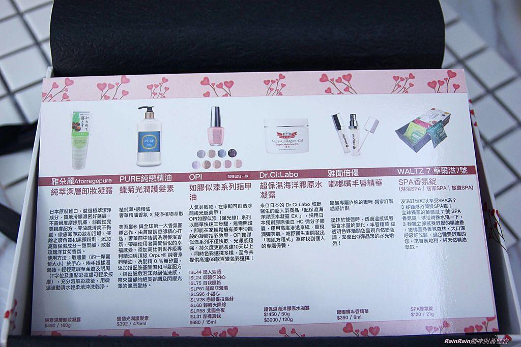 2月美妝盒4.JPG