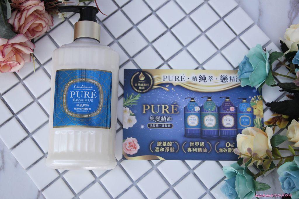2月美妝盒13.JPG