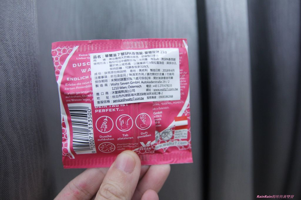 2月美妝盒20-2.JPG