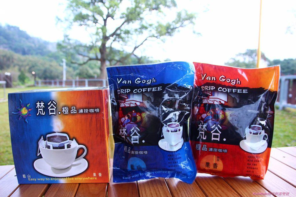 梵谷咖啡2.JPG