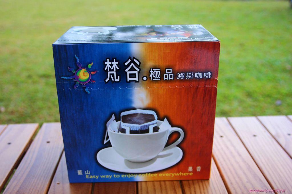 梵谷咖啡3.JPG