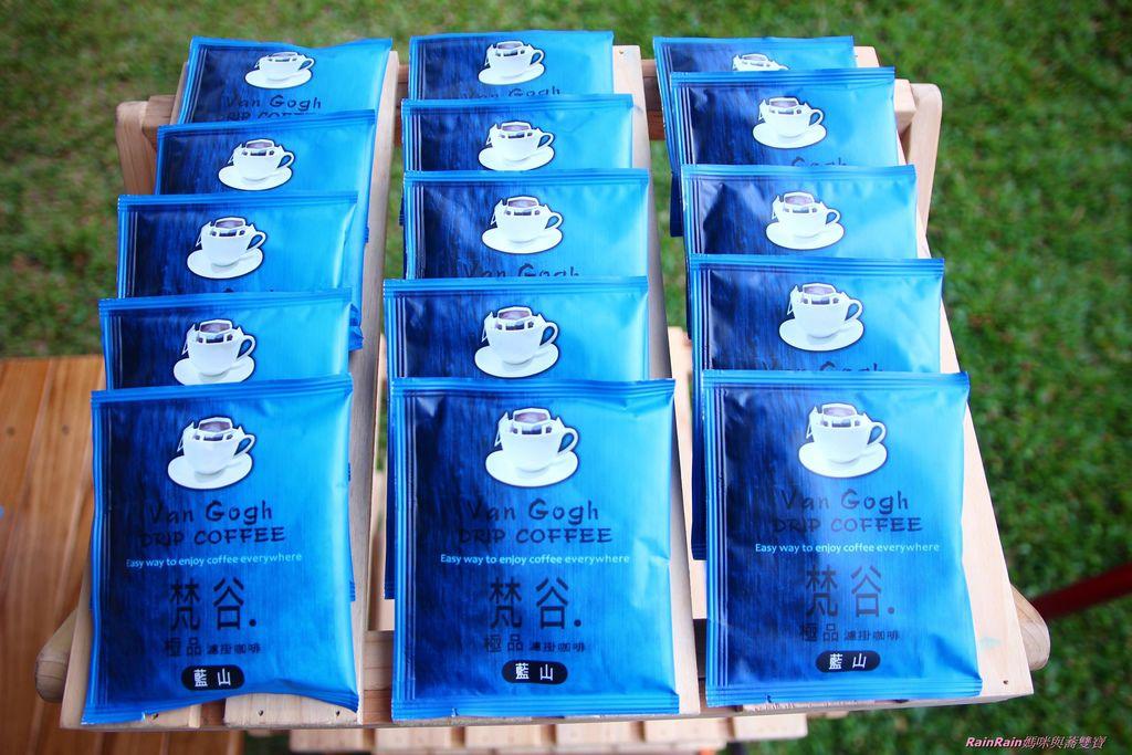 梵谷咖啡10.JPG