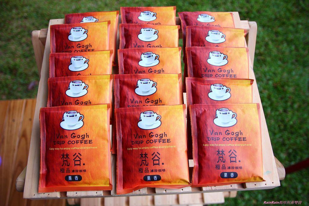 梵谷咖啡9.JPG