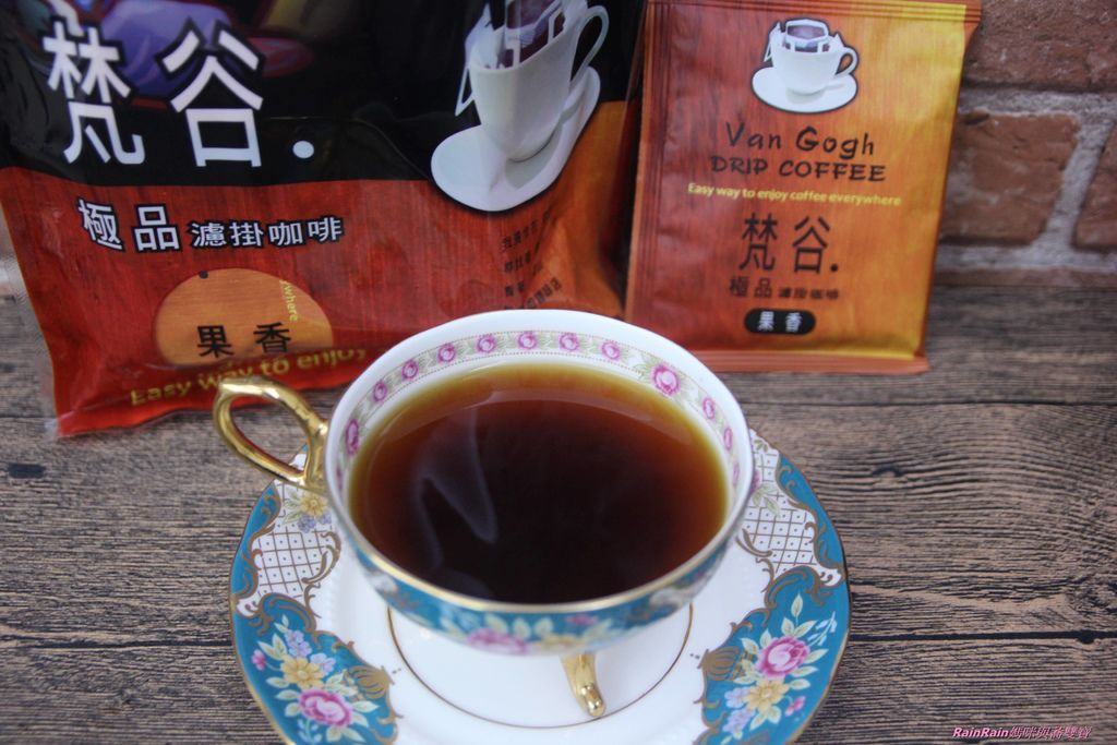 梵谷咖啡25.JPG