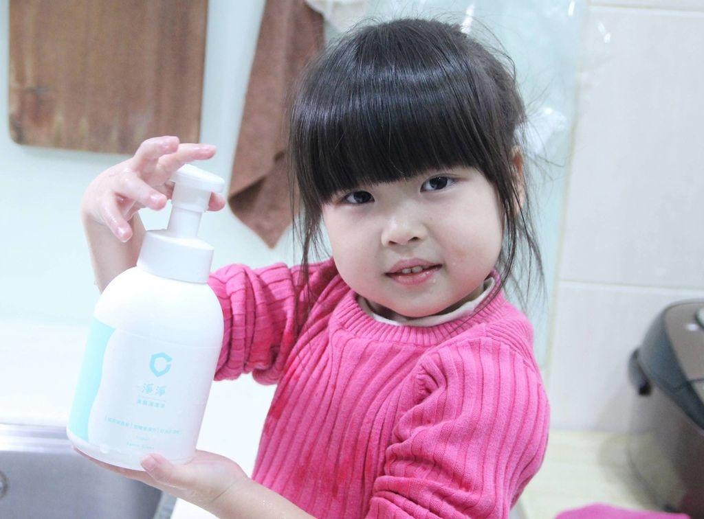 淨淨食器清潔皂12.JPG