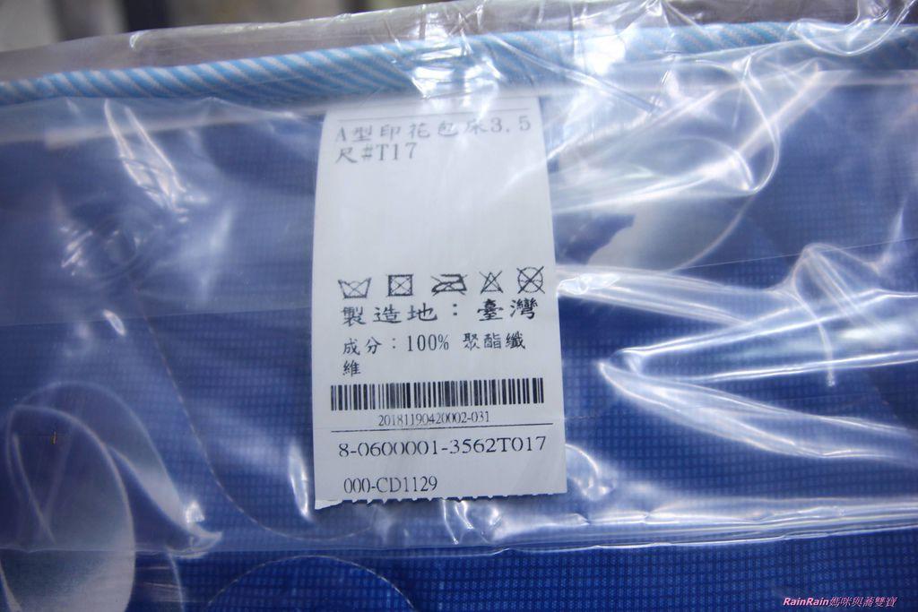 美加床墊25.JPG