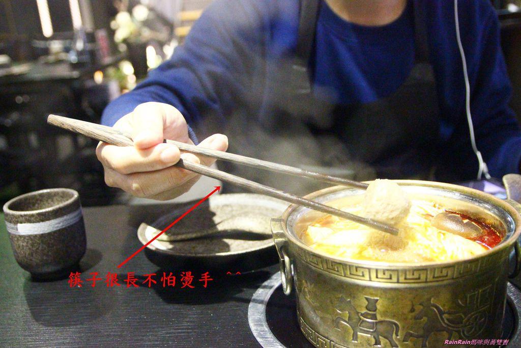 道一鍋物040.JPG