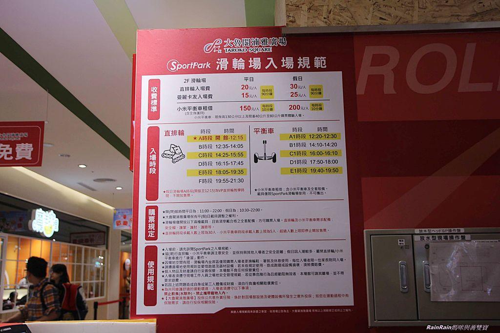湳雅廣場親子百貨024.JPG