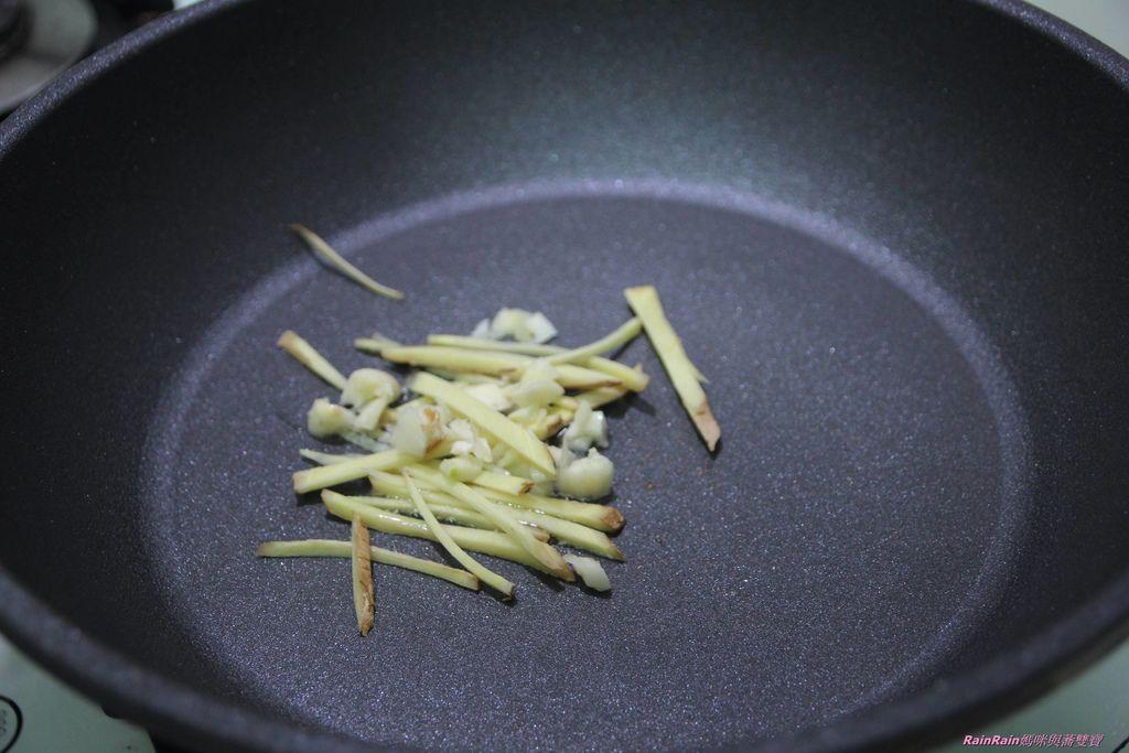 eLife易廚19.JPG