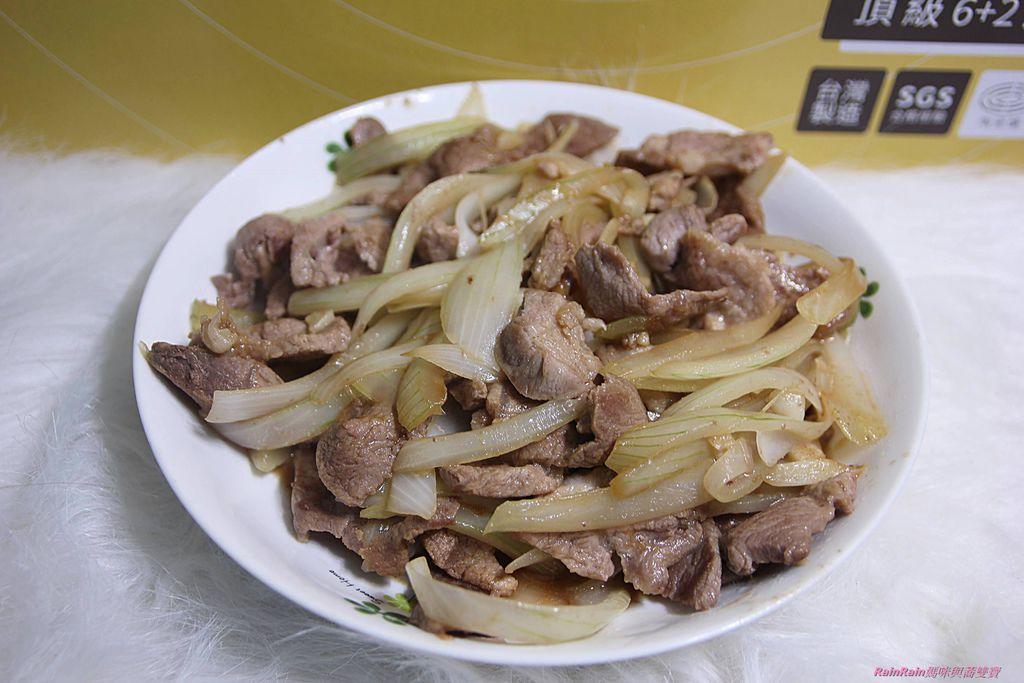 eLife易廚29.JPG