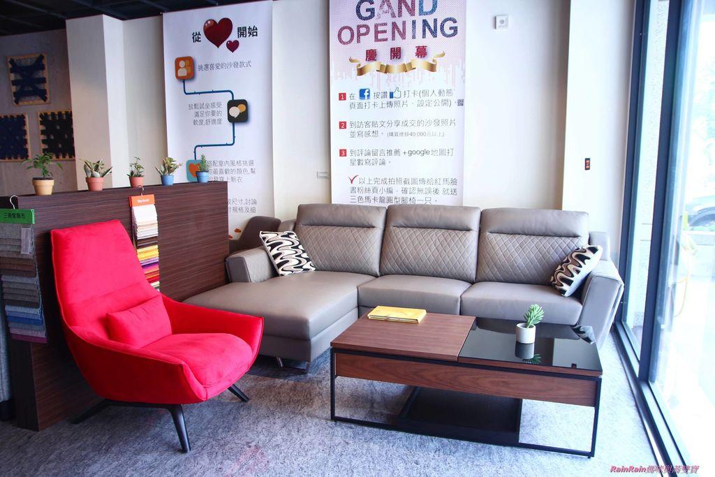 紅馬沙發3.JPG