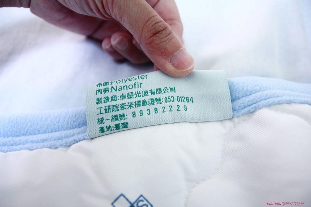 晶能量毯被9.JPG
