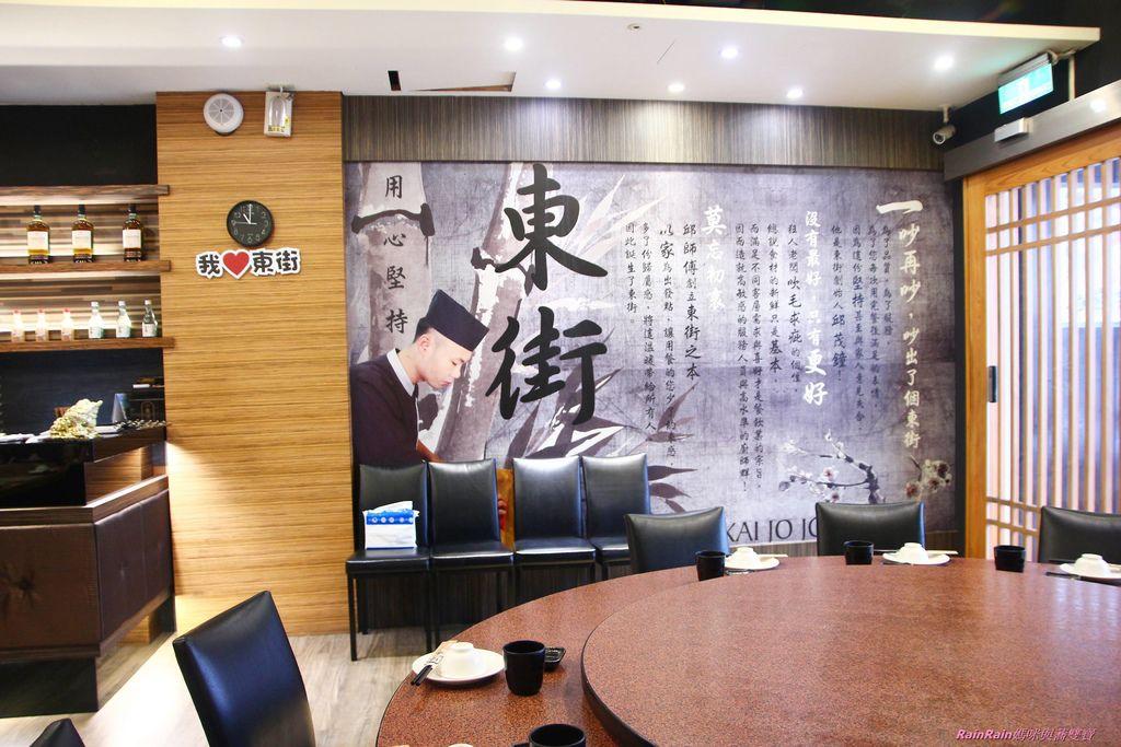 東街日式料理3.JPG