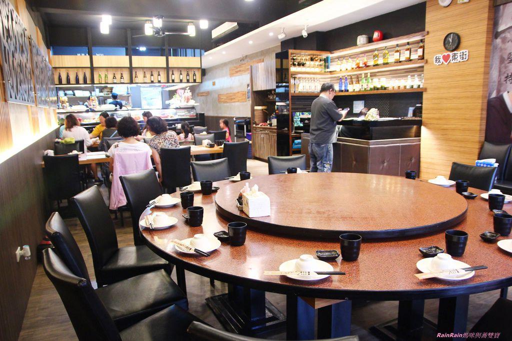 東街日式料理5.JPG