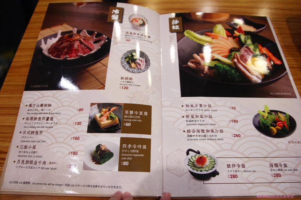東街日式料理23.JPG