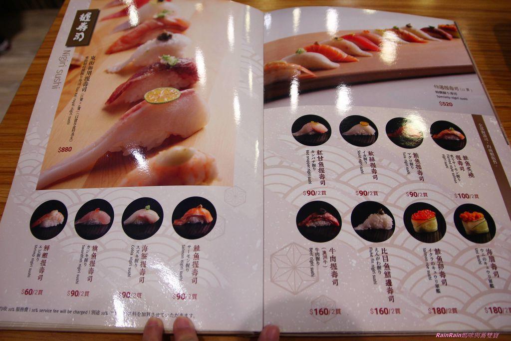 東街日式料理25.JPG