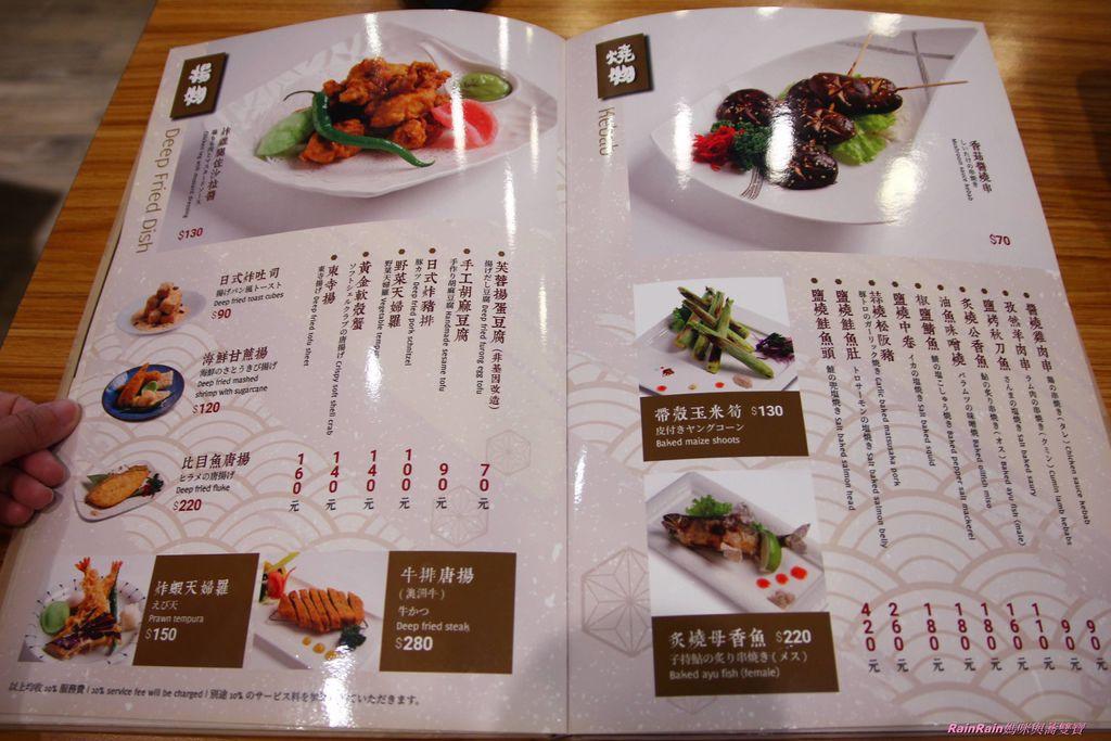 東街日式料理26.JPG