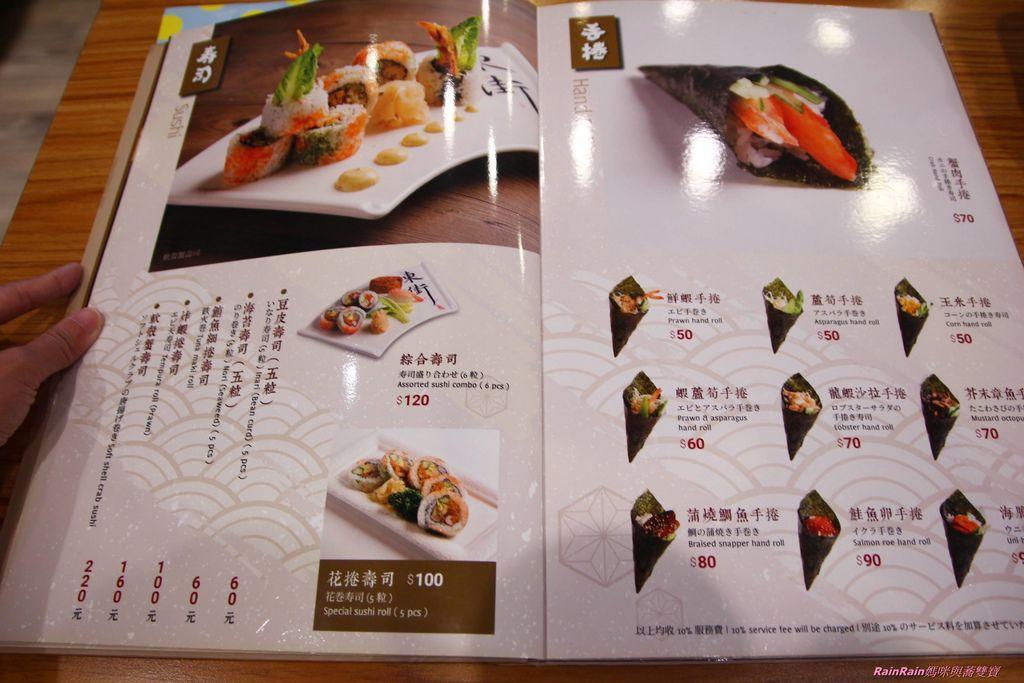 東街日式料理24.JPG
