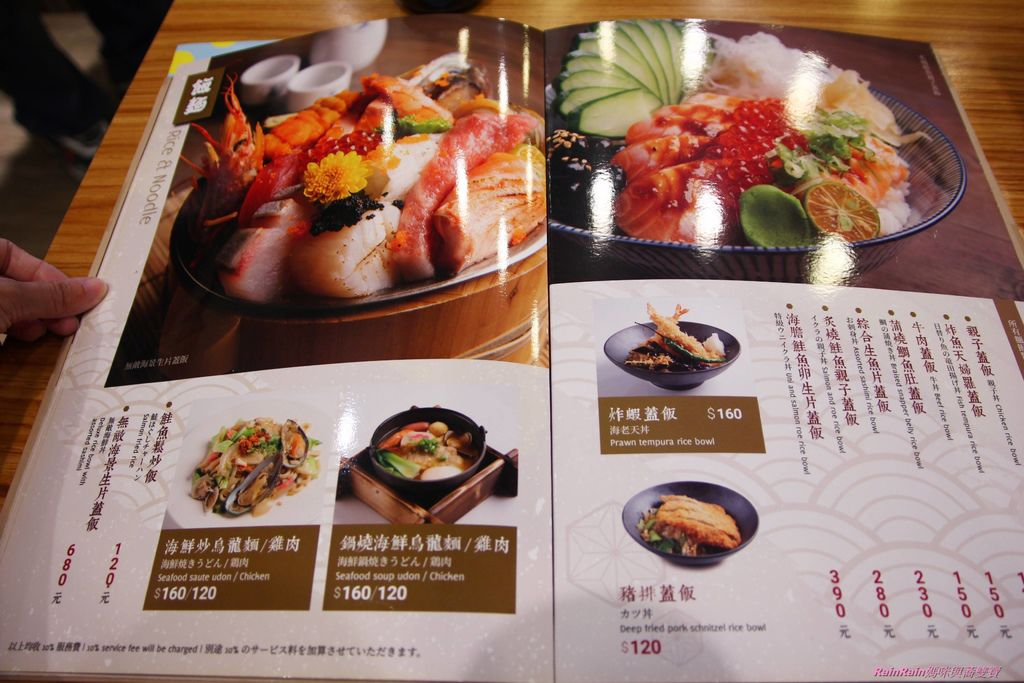 東街日式料理27.JPG