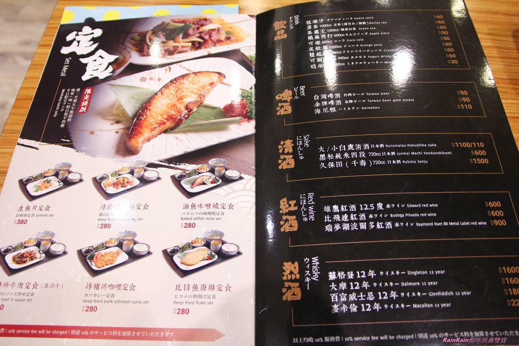 東街日式料理29.JPG