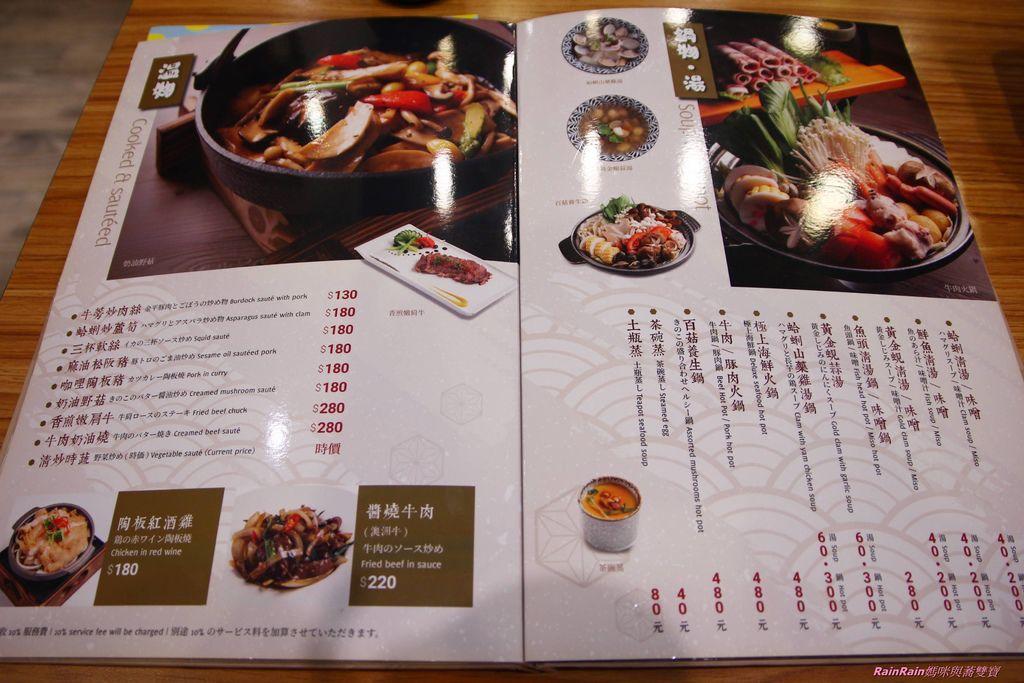 東街日式料理28.JPG