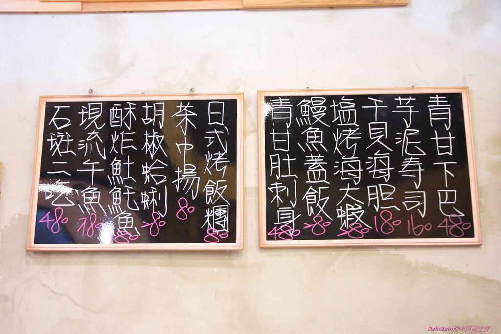 東街日式料理30.JPG