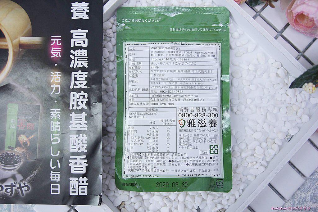 雅滋養高濃度胺基酸香醋錠2.JPG
