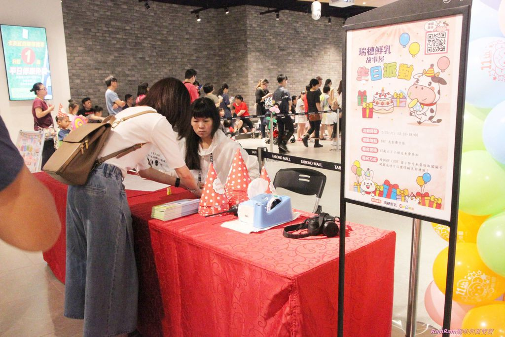 愛樂園生日派對3.JPG
