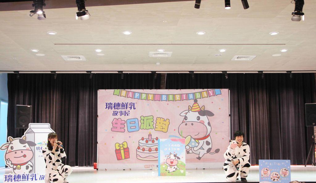 愛樂園生日派對0.JPG