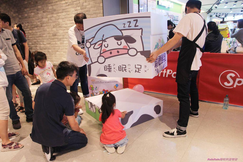 愛樂園生日派對11.JPG