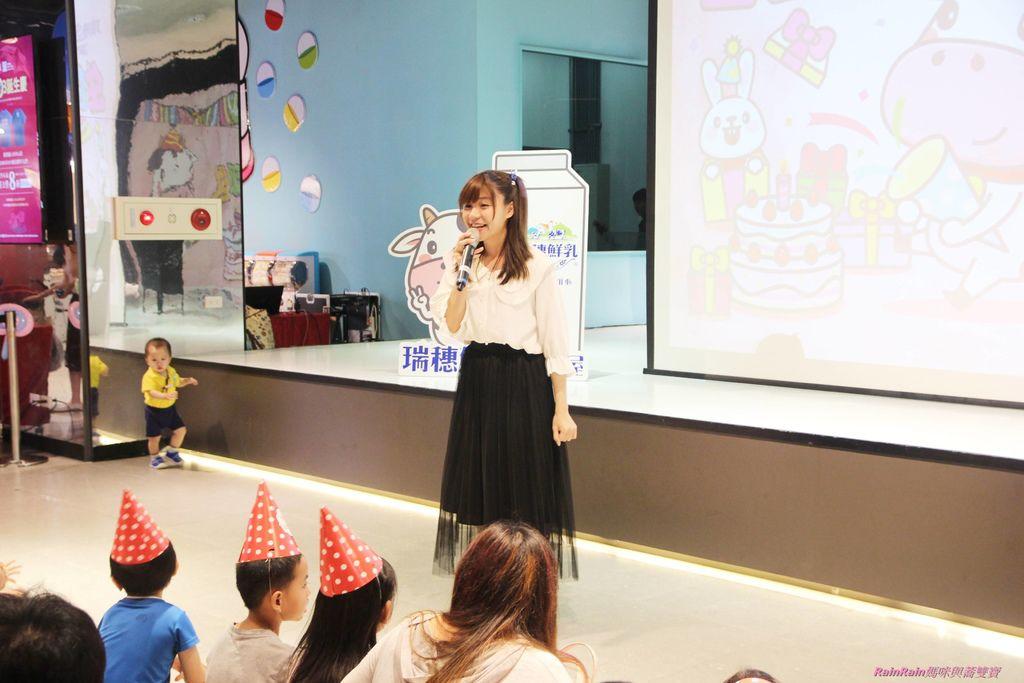 愛樂園生日派對14.JPG