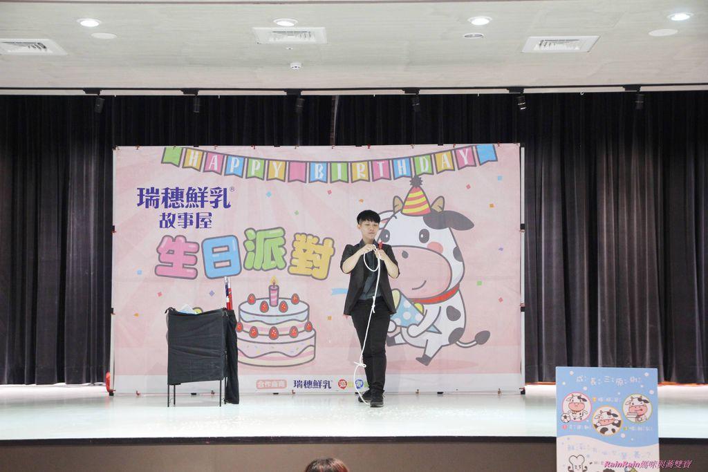 愛樂園生日派對15.JPG