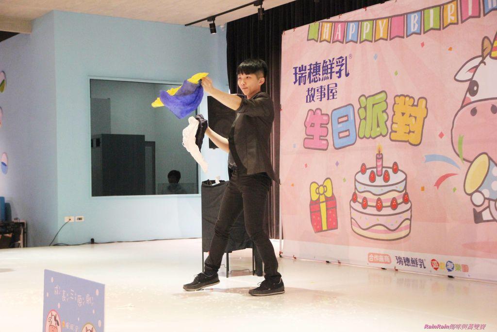 愛樂園生日派對17.JPG