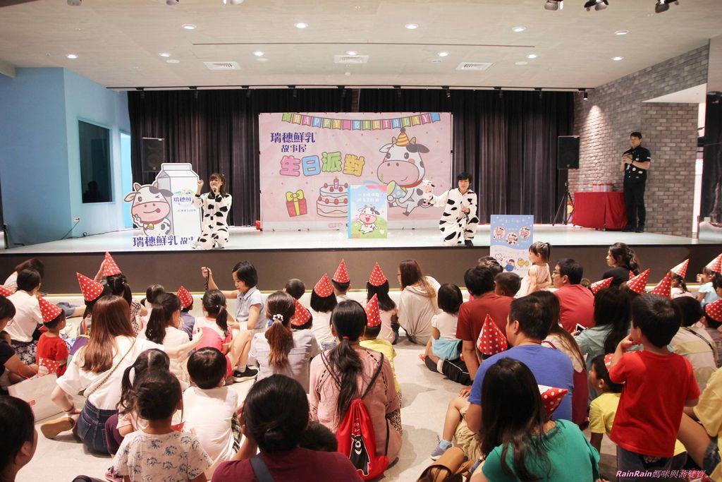 愛樂園生日派對19.JPG