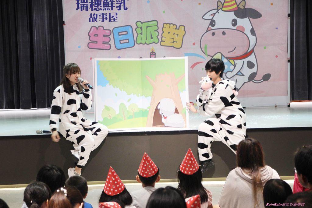 愛樂園生日派對21.JPG