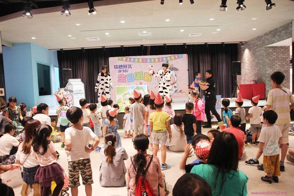 愛樂園生日派對23.JPG